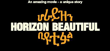 Horizon Beautiful
